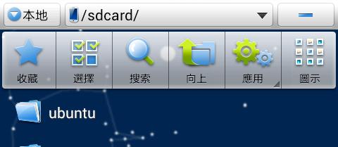 Screenshot_2012-02-19-15-40-23