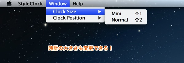 1mac app productivity styleclock png 2013 05 30 07 34 17