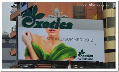 exotica (2)