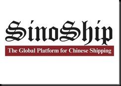 SinoShip