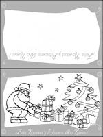 navidades 23 (4)