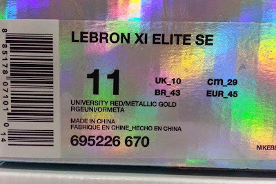 nike lebron 11 ps elite finals sample 2 02 Nike May Still Release Nike LeBron 11 Elite SE Finals