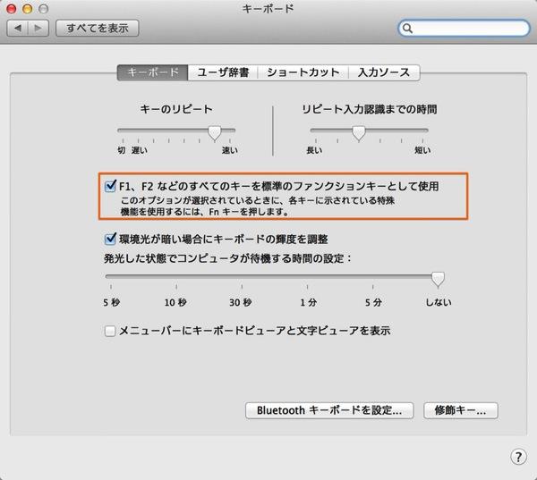Mac app utilities Mousepose6