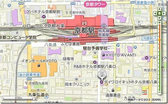 Daiwa Roynet Hotel Kyoto-hachijoguchi_2