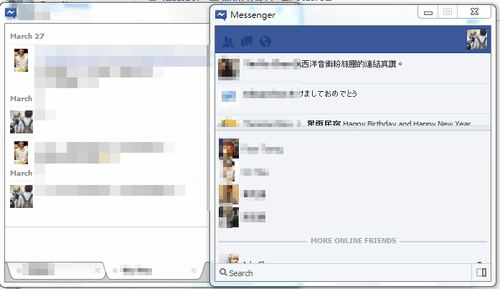 facebook messenger windows-01