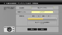 2012年4月2日昼間新周波数受信レベル