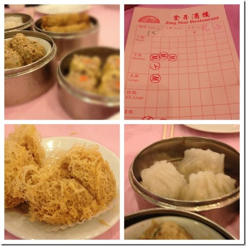 dim sum collage