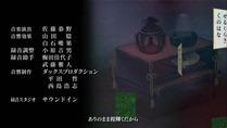 [CR] Utakoi - 01 [1280x720].mkv_snapshot_23.35_[2012.07.03_14.33.12]