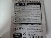 PICT_20140206_192801.JPG