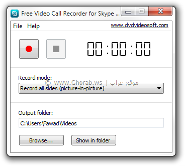 Skype Video Recorder