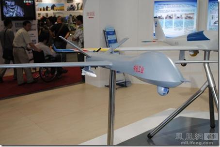 Chinese pterosaur UAV, Chinese UAV