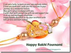 2010-rakhi-wallpaper copy