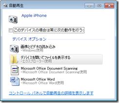 iphone-media-00