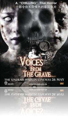 voicesfromthegrave (m)