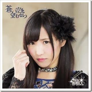 lovely-doll_Aoi-Sora-wo-Nozomu-nara_03