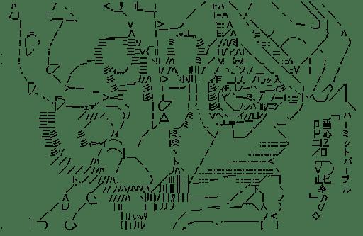 ジョセフ・ジョースター「ハーミットパープル!」 (ジョジョの奇妙な冒険)
