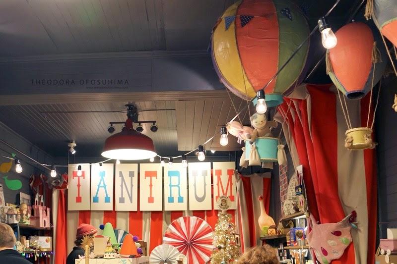 theodora ofosuhima tantrum shop IMG_7427