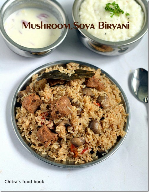 Dindigul thalappakatti veg biryani mushroomsoya chunks biryani dindigul thalappakatti veg biryani mushroomsoya chunks biryani recipe sunday lunch recipe 1 chitras food book forumfinder Images