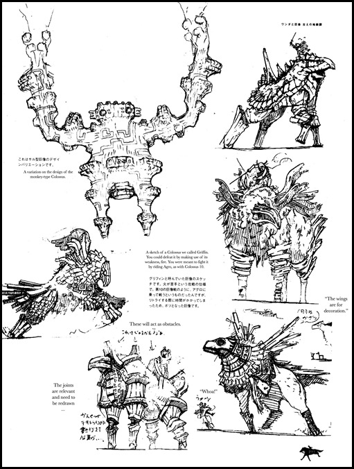 Unused Colossi sketches - page 6 of 6