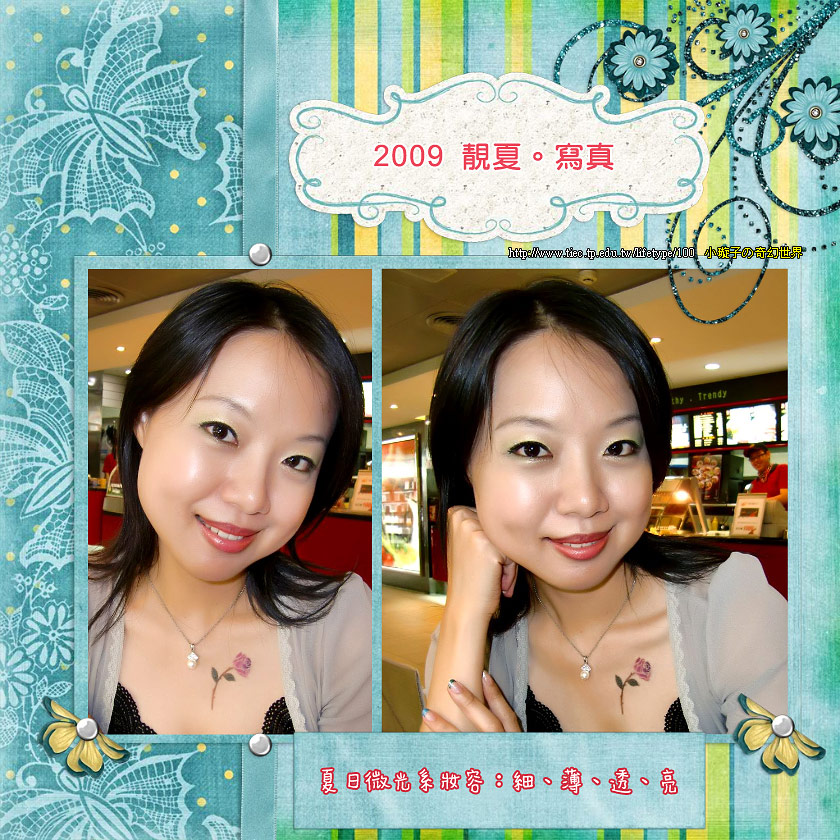200907cc06.jpg
