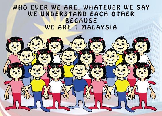 1_malaysia_concept_2_by_hamzani