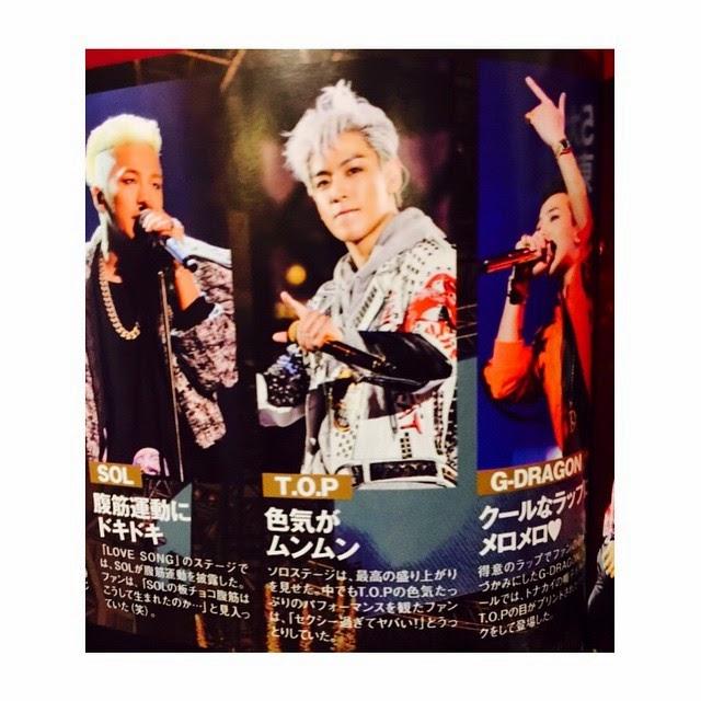 Big Bang - K-Boy Paradise - Mar2015 - hcn_0341 - 01.jpg