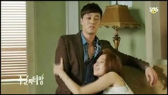 Master_s Sun Preview of Episode 9.flv_000012012