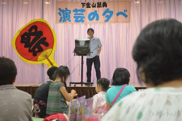 2013-07-11 Shimokin Fest 049