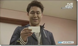 Plus.Nine.Boys.E03.mp4_002696193_thumb[1]