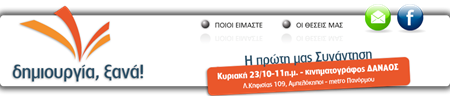 Aindextitlos2