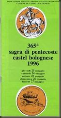 1996 001