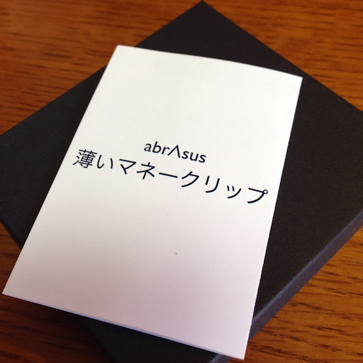 20140119105133.jpg