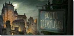 отель Трансильвания