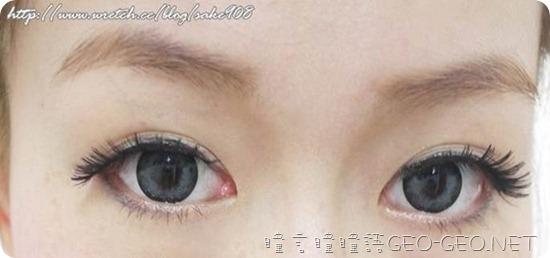 GEO隱形眼鏡-WFL-A55MissEye銀河灰