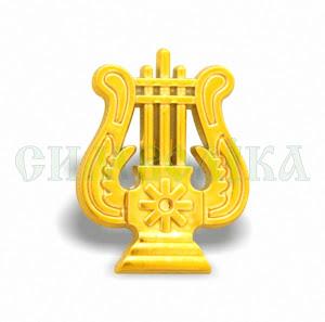 Емблема  Військові диригенти та музиканти (Н.З. зол.)