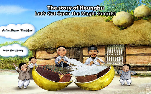 The Story of Heungbu