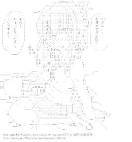 [AA]電 (艦隊これくしょん)