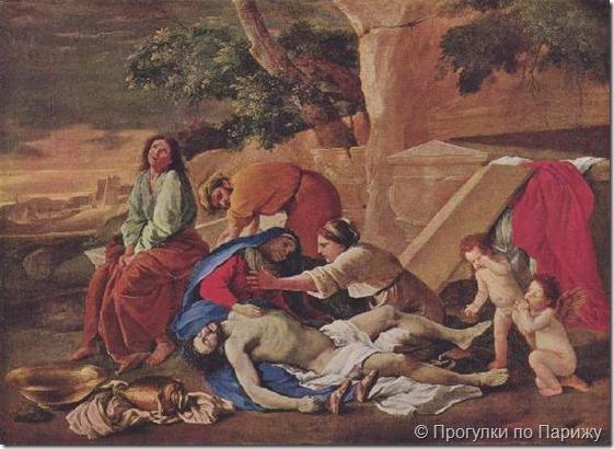 Оплакивание Христа. Николя Пуссен.