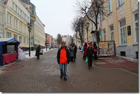 Вітебськ, вулиці міста