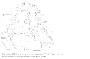 [AA]Nunnally Lamperouge (Code Geass)