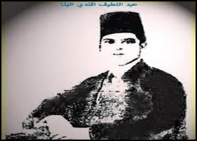 عبد اللطيف البنا