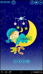 واجهة تطبيق Baby Lullabies للأندرويد