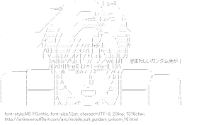 [AA]Riddhe Marcenas (Mobile Suit Gundam Unicorn)