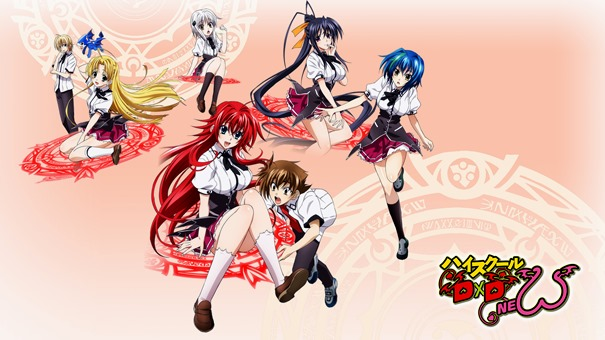 Trailer da Segunda Temporada de High School DxD