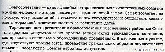 2013-08-05_172426