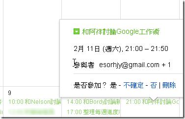 google100-05