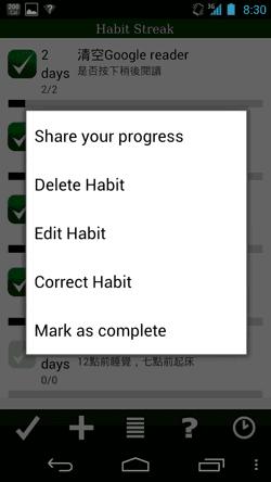 Habit Streak-09