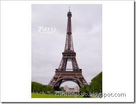 【France♦法國】Paris - 第一日在歐洲, 巴黎的地標遊覽