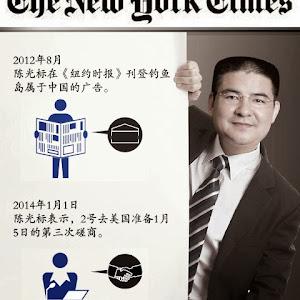 收购《纽约时报》是草船借箭?