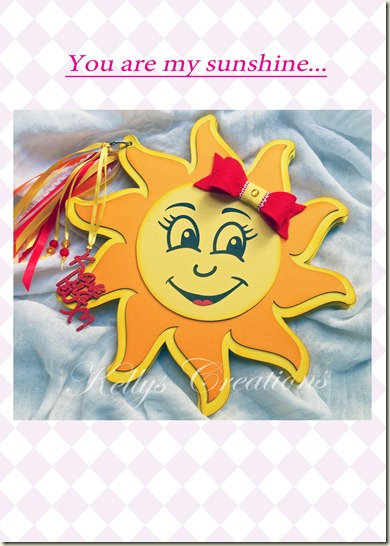 Ήλιος copy